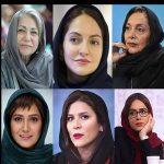 حمایت مهناز افشار و زنان مشهور سینمای ایران از زنان فوتسالیست