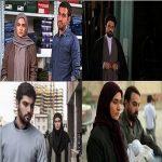 سریال های جالب ماه رمضان ۹۷ را بشناسید