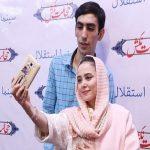اکران مردمی فیلم سینمایی خجالت نکش در سینما استقلال