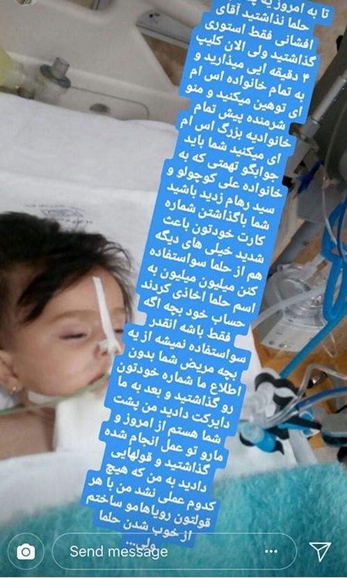 کلاهبرداری محسن افشانی