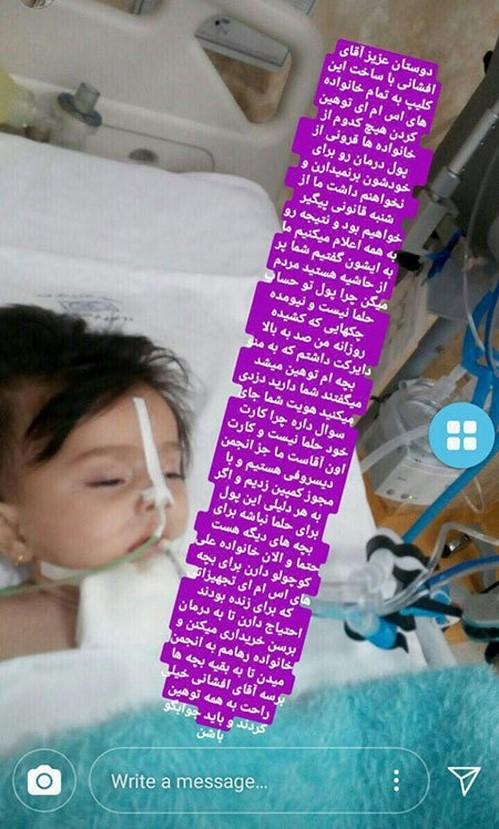 بازداشت همسر محسن افشانی