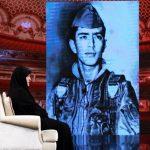 داستان تلخ شهادت شهید اقبالی ( استاد شهید بابایی ) از زبان همسرش