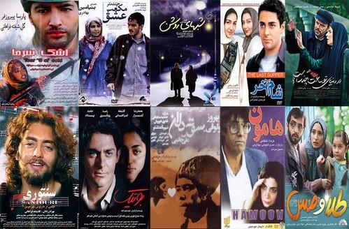 فیلم های عاشقانه ایرانی