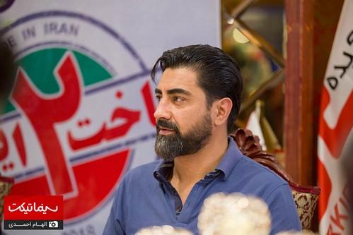 نشست رسانه ای ساخت ایران