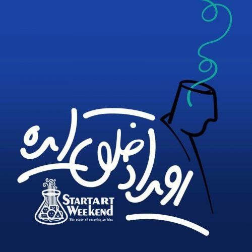 فرصتهای نوین برای سینمای ایران