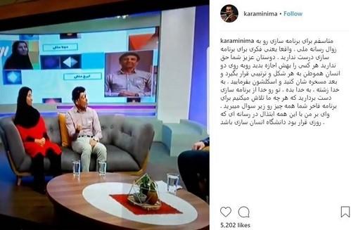 ایرج ملکی در تلویزیون