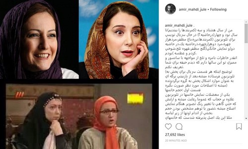 سانسورهای تلویزیون برای زنان
