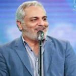 شوخی مهران مدیری در جشن حافظ درباره سیگار کشیدن