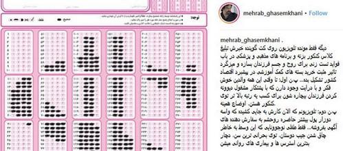 مهراب قاسمخانی و آتیلا حجازی