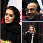 چهره های مشهور در هفدهمین جشن منتقدان تئاتر | از اصغر فرهادی تا رویا میرعلمی!