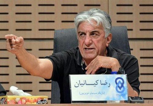 انتقاد تند رضا کیانیان از سانسور در صدا و سیما و قمارخانه های تلویزیونی!