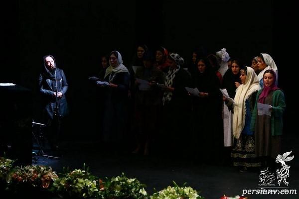 افتتاحیه جشنواره فیلم فجر 97
