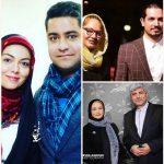ازدواج بازیگران با سیاست مداران معروف | از مهناز افشار تا مریم کاویانی!