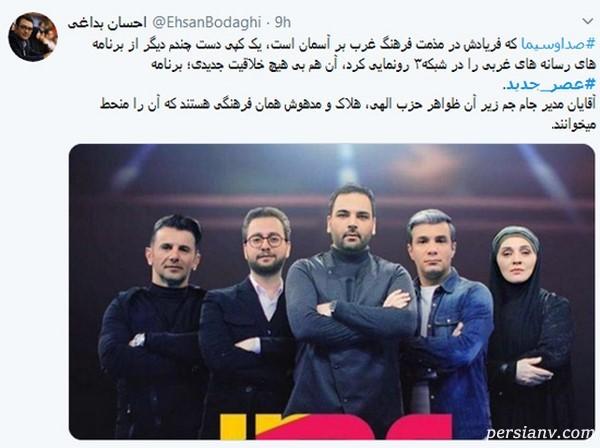 ناگفته های برنامه استعداد یابی احسان علیخانی و حمله توئیتری ها به این مسابقه!