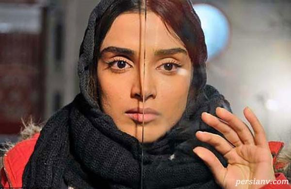 توهین به افغانی ها در سریال ممنوعه
