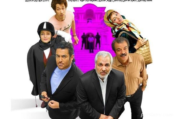 انتقاد تند از شوخی های رکیک در فیلم رحمان ۱۴۰۰ !