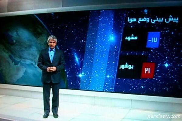محمد اصغری کارشناس هواشناسی