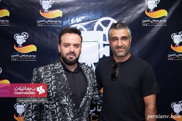 پردیس سینمایی اکسین آمل