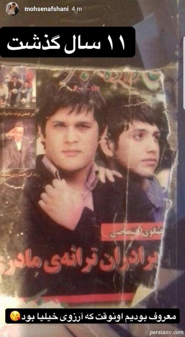 بازداشت محسن افشانی
