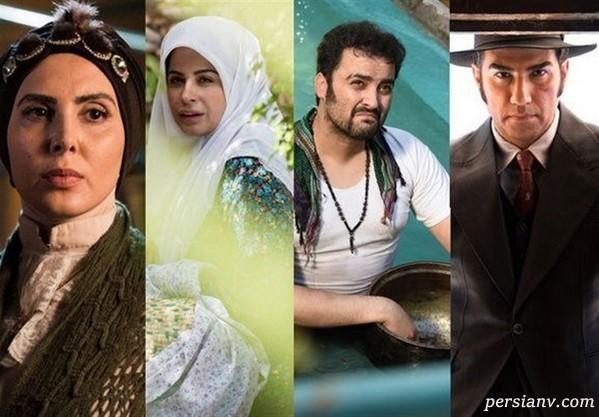 سریال های رمضان 98