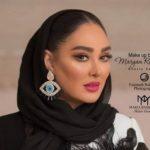 انتقاد ها از شباهت لباس گران قیمت الهام حمیدی در جشن حافظ با خواننده مشهور!