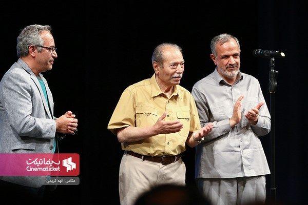 اختتامیه جشنواره فیلم شهر 98