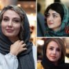 افتتاحیه جشنواره فیلم شهر با حضور چهره های مشهور | از ویدا جوان تا سارا بهرامی