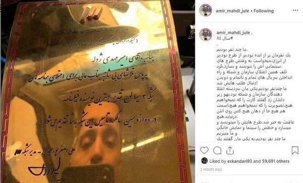 نویسندگان طنز ایرانی