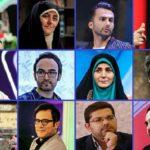 اسامی مجریان سرشناس در لیست سیاه تلویزیون + تصاویر
