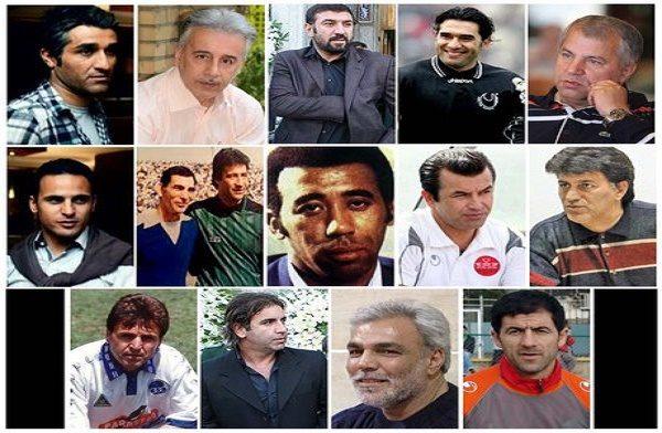 فوتبالیست های بازیگر و پای فوتبالیست ها در کفش بازیگر ها !