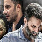 جزئیات فیلم متری شیش و نیم ! | نماینده ایران به اسکار