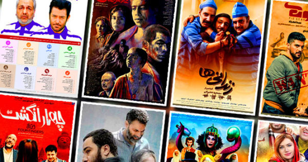 بهترین و پرفروش ترین فیلم های ایرانی سال ۹۸
