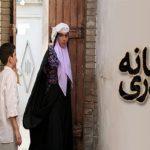 اکران فیلم خانه پدری بعد از ۹ سال توقیف | موضوع داستان فیلم خانه پدری چه بود ؟!