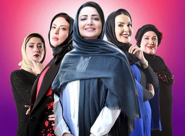 تصویری که مهران مدیری در سریال هیولا از زنان ساخته است !