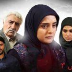 حواشی ستایش سه ؛ از گریم جنجالی تا پایان هندی این سریال