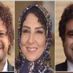 بازیگران سریال موچین | از علی صادقی و حمید لولایی تا مرجانه گلچین