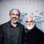 حضور هنرمندان در نمایشگاه عکس مهدی پاکدل بازیگر ایرانی