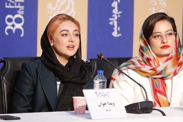 سومین روز جشنواره فیلم فجر 98