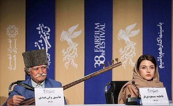 فاطمه مسعودی فر بازیگر
