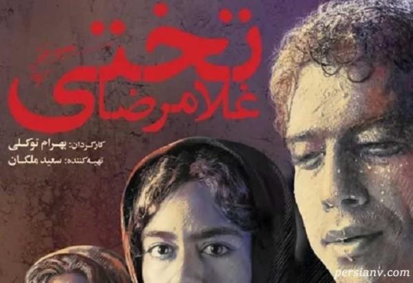 نخستین واکنش بابک پسر غلامرضا تختی پس از دیدن فیلم زندگی پدرش