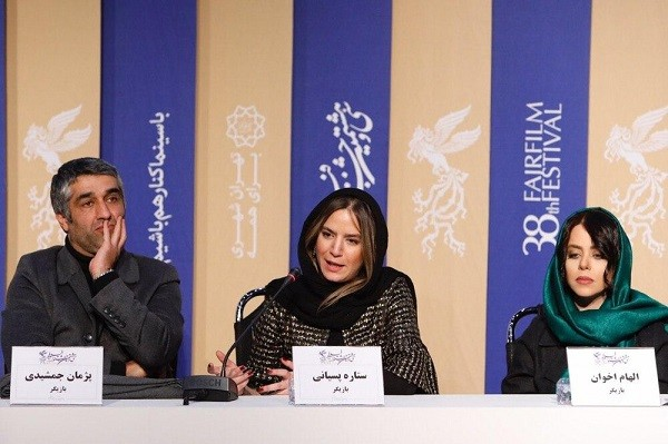چهارمین روز جشنواره فیلم فجر 98
