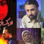 سریال های ماندگار ماه رمضان | کارگردان رکوردار ساخت سریال رمضانی