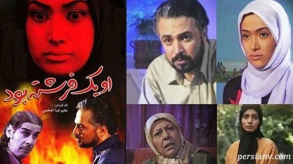 سریال های ماندگار ماه رمضان   کارگردان رکوردار ساخت سریال رمضانی