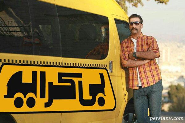 محمد نادری یکی از بازیگرانی که مجری شدند