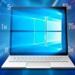 ۱۳ ترفند بسیار مفید برای ویندوز