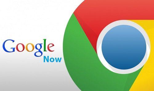سیزده ترفند ساده که کار با Google Now را جذاب تر می کنند!