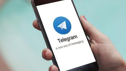 اضافه کردن متن به عکس در تلگرام