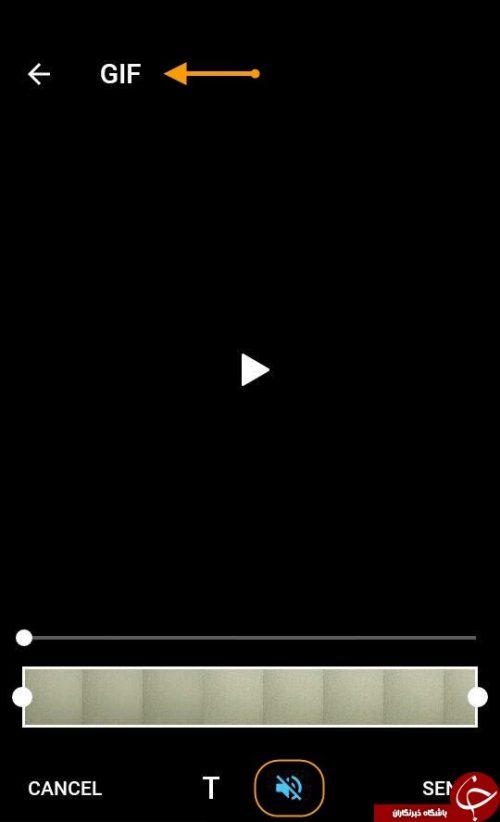 تبدیل ویدئو به گیف