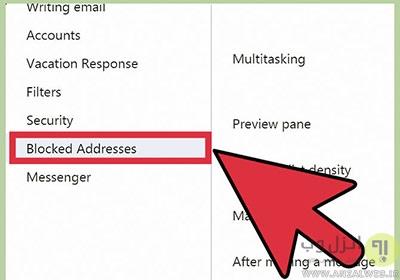 ایمیل های تبلیغاتی