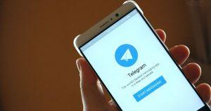 ترفند کاهش مصرف اینترنت در تماس صوتی تلگرام